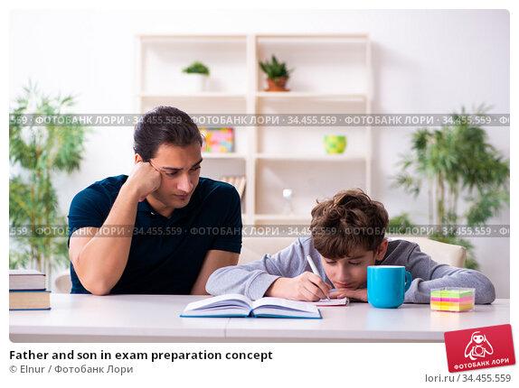 Father and son in exam preparation concept. Стоковое фото, фотограф Elnur / Фотобанк Лори