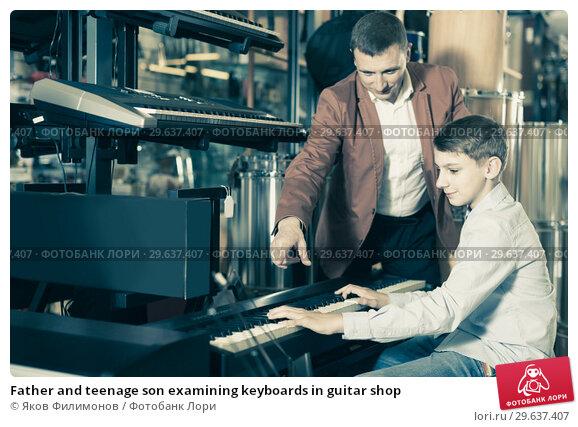 Купить «Father and teenage son examining keyboards in guitar shop», фото № 29637407, снято 29 марта 2017 г. (c) Яков Филимонов / Фотобанк Лори