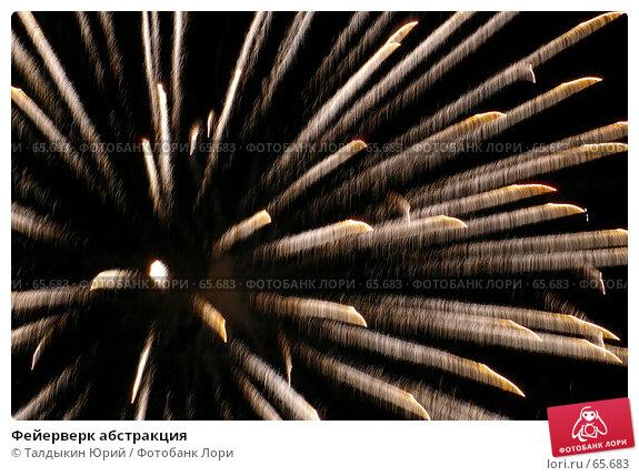 Фейерверк абстракция, фото № 65683, снято 8 июля 2007 г. (c) Талдыкин Юрий / Фотобанк Лори