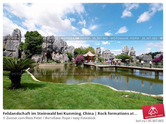 Felslandschaft im Steinwald bei Kunming, China | Rock formations at... Стоковое фото, фотограф Zoonar.com/Rees Peter / easy Fotostock / Фотобанк Лори