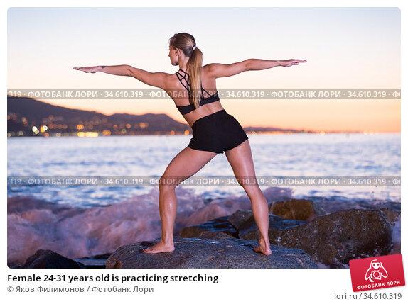 Female 24-31 years old is practicing stretching. Стоковое фото, фотограф Яков Филимонов / Фотобанк Лори