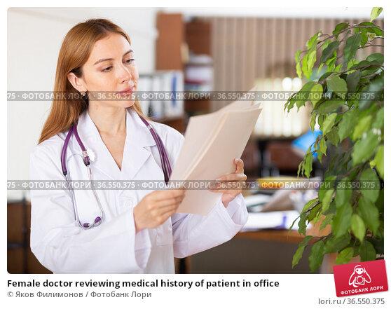 Female doctor reviewing medical history of patient in office. Стоковое фото, фотограф Яков Филимонов / Фотобанк Лори
