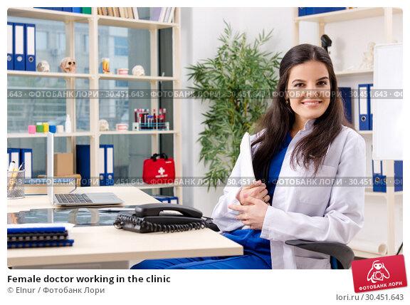 Female doctor working in the clinic. Стоковое фото, фотограф Elnur / Фотобанк Лори