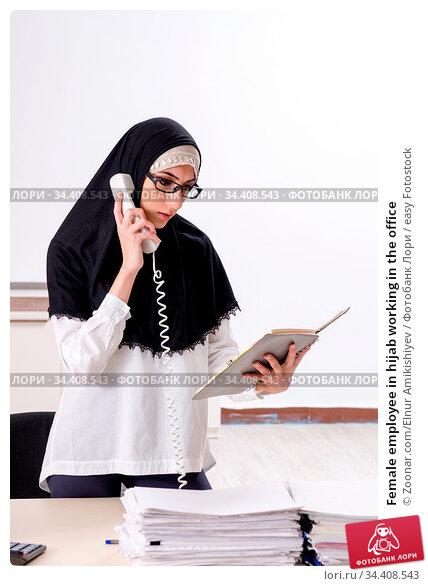 Female employee in hijab working in the office. Стоковое фото, фотограф Zoonar.com/Elnur Amikishiyev / easy Fotostock / Фотобанк Лори