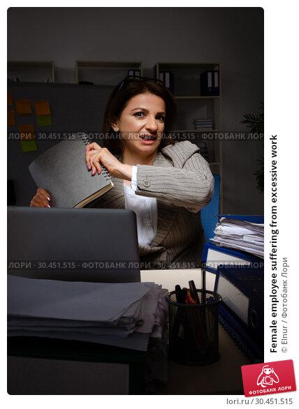Female employee suffering from excessive work. Стоковое фото, фотограф Elnur / Фотобанк Лори