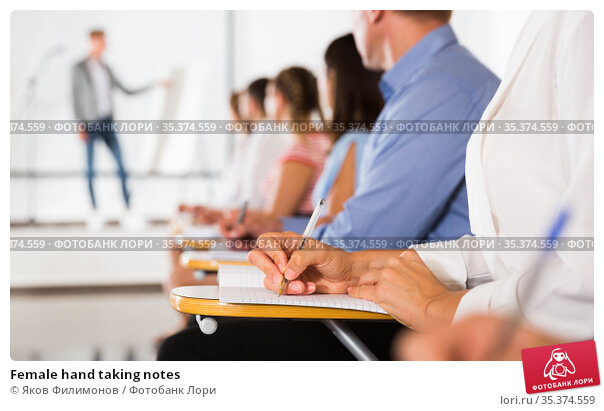 Female hand taking notes. Стоковое фото, фотограф Яков Филимонов / Фотобанк Лори