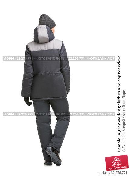 Купить «Female in gray working clothes and cap rearview», фото № 32276771, снято 9 августа 2019 г. (c) Гурьянов Андрей / Фотобанк Лори