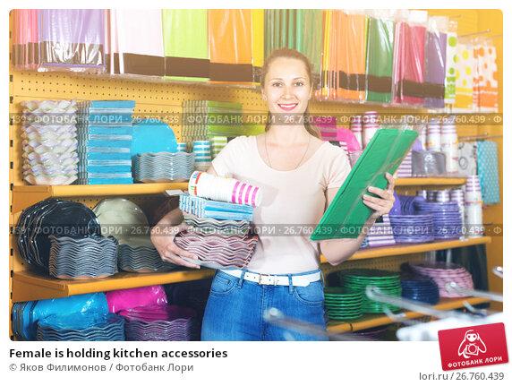 Купить «Female is holding kitchen accessories», фото № 26760439, снято 19 апреля 2017 г. (c) Яков Филимонов / Фотобанк Лори