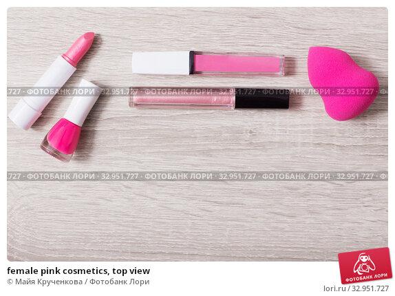 female pink cosmetics, top view. Стоковое фото, фотограф Майя Крученкова / Фотобанк Лори