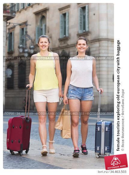 female tourists exploring old european city with baggage. Стоковое фото, фотограф Яков Филимонов / Фотобанк Лори