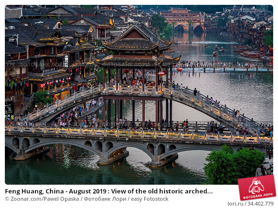 Feng Huang, China - August 2019 : View of the old historic arched... Стоковое фото, фотограф Zoonar.com/Pawel Opaska / easy Fotostock / Фотобанк Лори