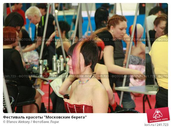 """Фестиваль красоты """"Московские берега"""", фото № 241723, снято 28 марта 2008 г. (c) Efanov Aleksey / Фотобанк Лори"""