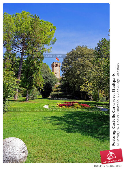 Festung, Castello Carrarese, Stadtpark. Стоковое фото, фотограф Bernd J. W. Fiedler / age Fotostock / Фотобанк Лори