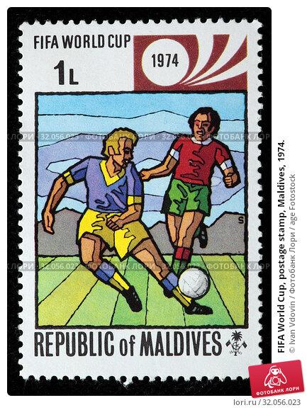 FIFA World Cup, postage stamp, Maldives, 1974. (2010 год). Редакционное фото, фотограф Ivan Vdovin / age Fotostock / Фотобанк Лори
