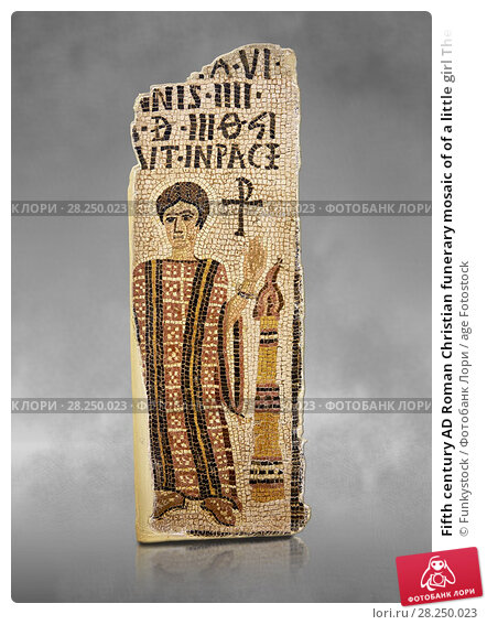 Купить «Fifth century AD Roman Christian funerary mosaic of of a little girl The fragmentary inscription is at the top: (name of the deceased) who lived 4 years...», фото № 28250023, снято 1 февраля 2017 г. (c) age Fotostock / Фотобанк Лори