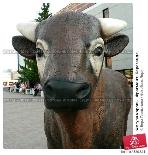 Фигура коровы. Фрагмент. Караганда, фото № 320811, снято 29 июля 2017 г. (c) Вера Тропынина / Фотобанк Лори