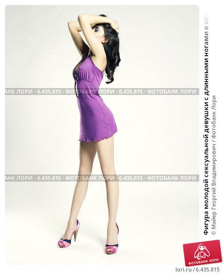 Девушки с длинными ногами фото в коротком платье