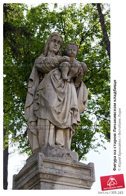 Фигура на старом Личакивском кладбище, фото № 305243, снято 19 мая 2008 г. (c) Юрий Брыкайло / Фотобанк Лори