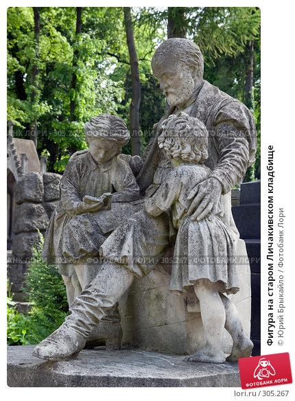 Купить «Фигура на старом Личакивском кладбище», фото № 305267, снято 19 мая 2008 г. (c) Юрий Брыкайло / Фотобанк Лори