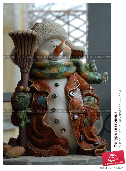 Купить «Фигура снеговика», фото № 157823, снято 22 декабря 2007 г. (c) Иван Черненко / Фотобанк Лори