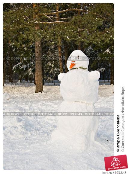Фигура Снеговика, фото № 193843, снято 4 февраля 2008 г. (c) Светлана Силецкая / Фотобанк Лори