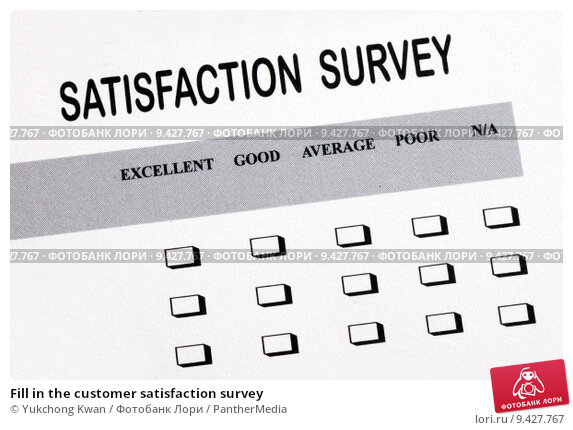 proposal fast food and customer satisfaction The acsi's list of fast food chains and their satisfaction scores is pictured both papa john's and pizza hut had a acsi score of 82 out of a possible 100 this year.