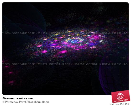 Фиолетовый газон, иллюстрация № 251959 (c) Parmenov Pavel / Фотобанк Лори