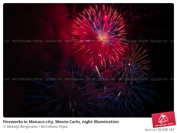 Купить «Fireworks in Monaco city, Monte Carlo, night illumination», фото № 32539147, снято 20 июля 2019 г. (c) Aleksejs Bergmanis / Фотобанк Лори