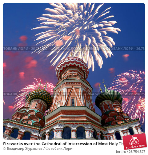 Fireworks over the Cathedral of Intercession of Most Holy Theotokos on the Moat ( Temple of Basil the Blessed), Red Square, Moscow, Russia, фото № 26754527, снято 6 августа 2017 г. (c) Владимир Журавлев / Фотобанк Лори