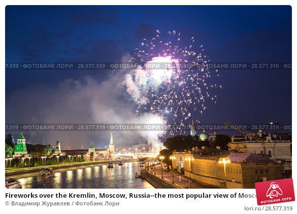 Купить «Fireworks over the Kremlin, Moscow, Russia--the most popular view of Moscow», фото № 28577319, снято 12 июня 2018 г. (c) Владимир Журавлев / Фотобанк Лори