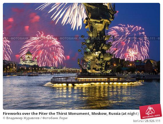 Купить «Fireworks over the Piter the Thirst Monument, Moskow, Russia (at night)», фото № 28926111, снято 1 августа 2018 г. (c) Владимир Журавлев / Фотобанк Лори