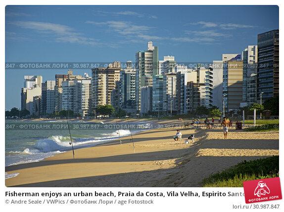 Купить «Fisherman enjoys an urban beach, Praia da Costa, Vila Velha, Espirito Santo, Brazil.», фото № 30987847, снято 16 мая 2018 г. (c) age Fotostock / Фотобанк Лори