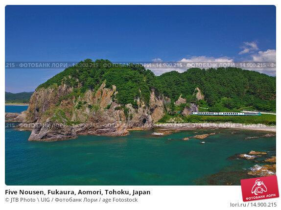 Купить «Five Nousen, Fukaura, Aomori, Tohoku, Japan», фото № 14900215, снято 21 июня 2018 г. (c) age Fotostock / Фотобанк Лори