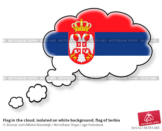 Flag in the cloud, isolated on white background, flag of Serbia. Стоковое фото, фотограф Zoonar.com/Micha Klootwijk / age Fotostock / Фотобанк Лори
