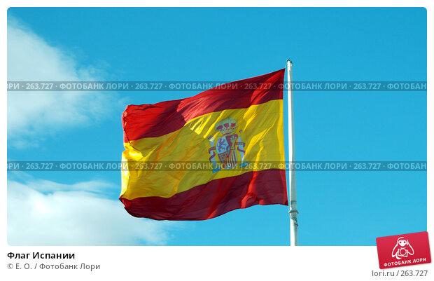 Флаг Испании, фото № 263727, снято 21 апреля 2008 г. (c) Екатерина Овсянникова / Фотобанк Лори