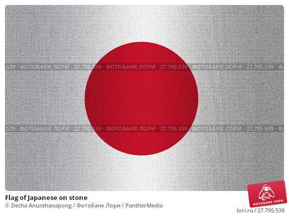 Купить «Flag of Japanese on stone», фото № 27795539, снято 20 октября 2018 г. (c) PantherMedia / Фотобанк Лори