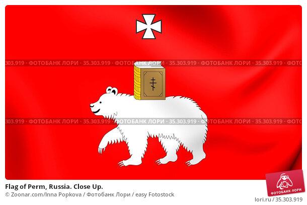 Flag of Perm, Russia. Close Up. Стоковое фото, фотограф Zoonar.com/Inna Popkova / easy Fotostock / Фотобанк Лори