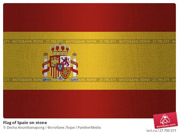 Купить «Flag of Spain on stone», фото № 27795571, снято 21 февраля 2018 г. (c) PantherMedia / Фотобанк Лори