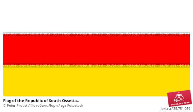 Flag of the Republic of South Ossetia.. (2018 год). Редакционное фото, фотограф Peter Probst / age Fotostock / Фотобанк Лори