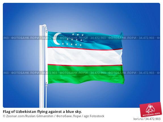 Flag of Uzbekistan flying against a blue sky. Стоковое фото, фотограф Zoonar.com/Ruslan Gilmanshin / age Fotostock / Фотобанк Лори