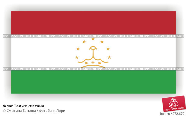 Флаг Таджикистана, фото № 272679, снято 23 июня 2017 г. (c) Смыгина Татьяна / Фотобанк Лори