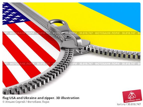Купить «flag USA and Ukraine and zipper. 3D illustration», иллюстрация № 30818747 (c) Ильин Сергей / Фотобанк Лори