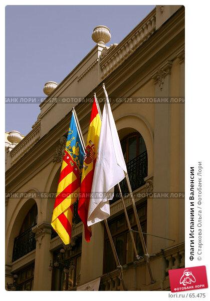 Флаги Испании и Валенсии, фото № 65475, снято 20 июня 2006 г. (c) Старкова Ольга / Фотобанк Лори