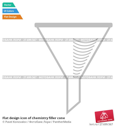 Купить «Flat design icon of chemistry filler cone», иллюстрация № 27699567 (c) PantherMedia / Фотобанк Лори
