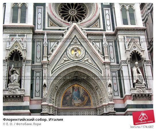 Флорентийский собор. Италия, фото № 174687, снято 10 января 2008 г. (c) Екатерина Овсянникова / Фотобанк Лори