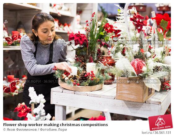 Flower shop worker making christmas compositions. Стоковое фото, фотограф Яков Филимонов / Фотобанк Лори