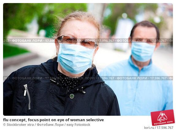 Купить «flu concept, focus point on eye of woman selective», фото № 17596767, снято 24 февраля 2020 г. (c) easy Fotostock / Фотобанк Лори