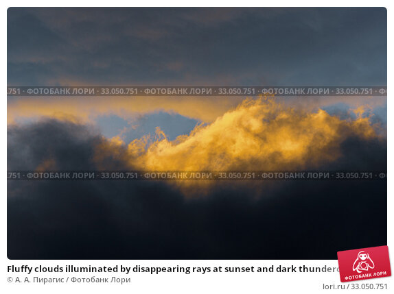 Купить «Fluffy clouds illuminated by disappearing rays at sunset and dark thunderclouds floating across sunny blue sky to change season weather», фото № 33050751, снято 8 ноября 2019 г. (c) А. А. Пирагис / Фотобанк Лори