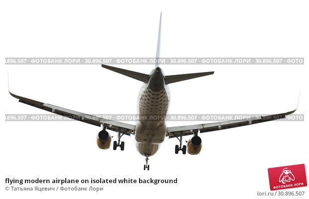 Купить «flying modern airplane on isolated white background», фото № 30896507, снято 2 февраля 2019 г. (c) Татьяна Яцевич / Фотобанк Лори