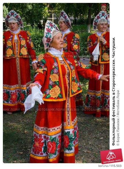 Фольклорный фестиваль в Старочеркасске. Частушки., фото № 115503, снято 28 июля 2007 г. (c) Борис Панасюк / Фотобанк Лори